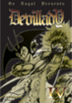 Cover of Devillady vol. 4
