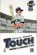Cover of Touch vol. 19