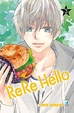 Cover of ReRe Hello vol. 3