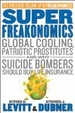 Cover of Superfreakonomics