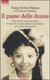 Cover of Il paese delle donne