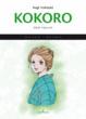 Cover of Kokoro