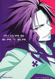 Cover of Midas Eater vol. 1