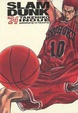 Cover of Slam Dunk vol. 24