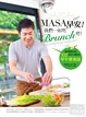 Cover of MASA,早安!我們一起吃Brunch吧!