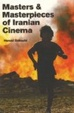 Cover of Masters and masterpieces of Iranian cinema