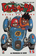 Cover of Dragon Ball Deluxe 15