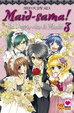 Cover of Maid-sama! vol. 3