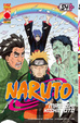 Cover of Naruto vol. 54