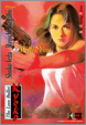 Cover of Kyoko vol. 2