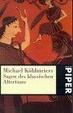 Cover of Michael Kohlmeiers Sagen des klassischen Altertums