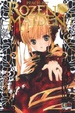 Cover of Rozen Maiden II vol. 1