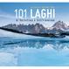 Cover of 101 laghi di Valtellina e Valchiavenna