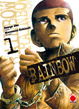 Cover of Rainbow vol. 1