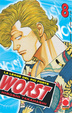 Cover of Worst vol. 8