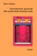 Cover of Introduzione generale allo studio delle dottrine indù