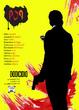 Cover of Dodicidio