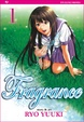 Cover of Fragrance - vol. 1
