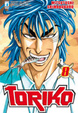Cover of Toriko vol. 8