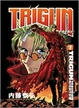 Cover of Trigun