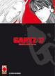 Cover of Gantz 37