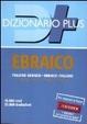 Cover of Ebraico. Italiano-ebraico, ebraico-italiano