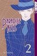Cover of Paradise Kiss 2