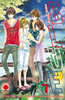 Cover of Blue vol. 7
