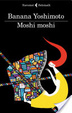 Cover of Moshi moshi