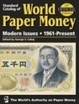 Cover of Standard Catalog Of World Paper Money Modern Issues