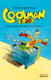 Cover of Coolman i jo