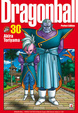 Cover of Dragon Ball Perfect Edition 30