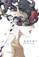 Cover of Zaya #3