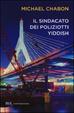 Cover of Il sindacato dei poliziotti yiddish
