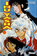 Cover of Inu Yasha 22