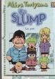 Cover of Dr. Slump #39 (de 40)