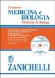 Cover of Il nuovo Medicina e Biologia
