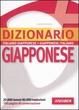 Cover of Dizionario giapponese