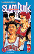 Cover of Slam Dunk Collection 31