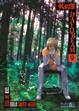 Cover of Daydream #9 (de 10)