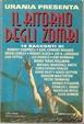 Cover of Il ritorno degli zombi