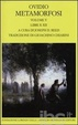 Cover of Metamorfosi (Volume V)