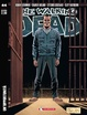 Cover of The Walking Dead n. 44