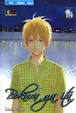 Cover of Bokura ga ita vol. 14