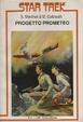 Cover of Progetto Prometeo