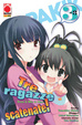 Cover of Tre ragazze scatenate vol. 3