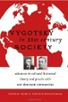 Cover of Vygotsky in 21st Century Society