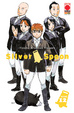 Cover of Silver Spoon vol. 12