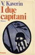 Cover of I due capitani