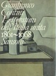 Cover of Letteratura dell'Italia unita 1861-1968